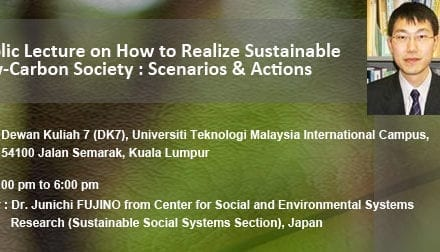 Invitation to the Public Lecture on How to Realize Sustainable Low-Carbon Society: Scenarios and Actions