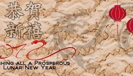 Happy Chinese New Year Greetings