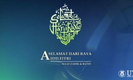 Happy Eid Mubarak 1433H