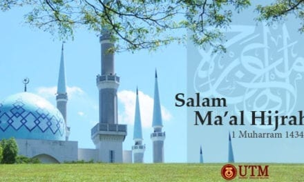 Salam Maal Hijrah 1434H