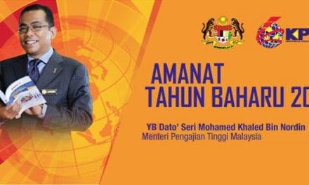 Amanat Tahun Baru 2013 oleh Menteri Pengajian Tinggi Malaysia
