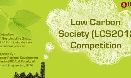 Low Carbon Society (LCS2012) Competition