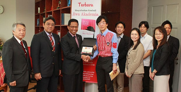 A visit from Kyushu University to boost cooperation with UTM
