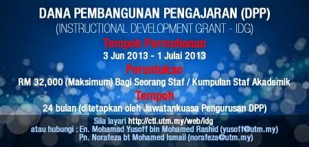 Dana Pembangunan Pengajaran (DPP) / (Instructional Development Grant – IDG)