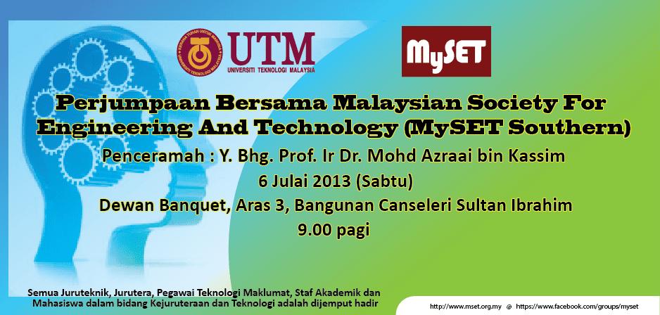 Perjumpaan Bersama Malaysian Society For Engineering And Technology (MySET Southern)