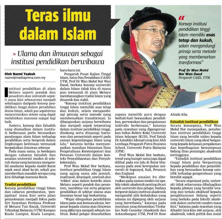 Teras ilmu dalam Islam - BH 4 Julai 2013 -2 (2)