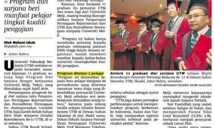 11 graduan UTM catat sejarah – BM 27 Okt. 2013