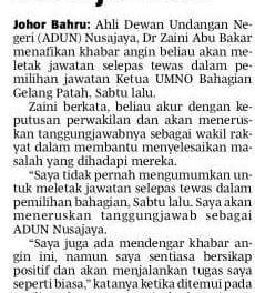 ADUN nafi khabar angin letak jawatan – Berita Harian 23 Okt. 2013