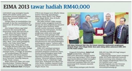 EIMA 2013 tawar hadiah RM40,000 - Utusan 14 Oktober 2013