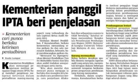 Kementerian pangghil IPTA beri penjelasan