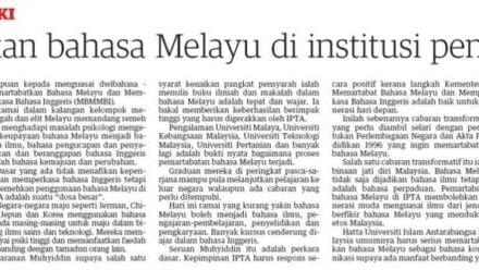 Memartabatkan bahasa Melayu di institusi pengajian tinggi