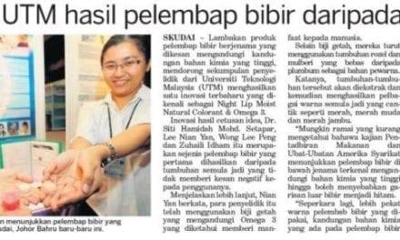 Penyelidik UTM hasil pelembab bibir daripada biji getah – Kosmo 15 Okt. 2013