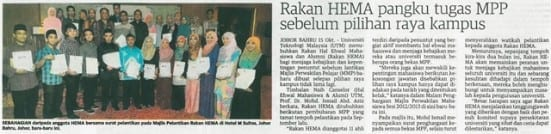 Rakan HEMA pangku tugas MPP sebelum pilihan raya kampus Utusan Malaysia 16 Oktober 2013-1