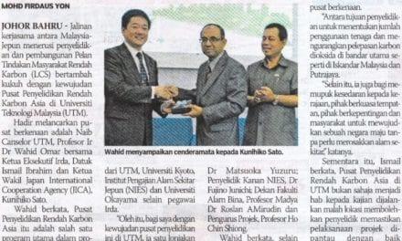UTM hab kajian – Sinar Harian 31 Okt. 2013