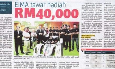 EIMA tawar hadiah RM40,000 – BH 7 Nov. 2013