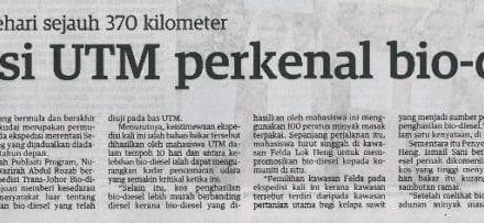 Ekspedisi UTM perkenal bio-diesel – Utusan Malaysia (Hello Kampus) 13 Nov. 2013