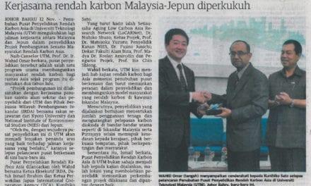Kerjasama rendah karbon Malaysia-Jepun diperkukuh – Utusan Malaysia (Hello Kampus) 13 Nov. 2013
