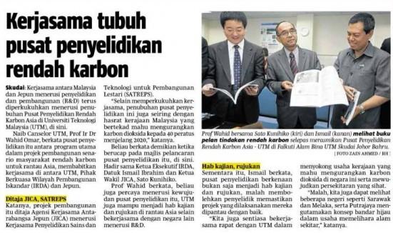 Kerjasama tubuh pusat penyelidikan rendah karbon - BH 11 Nov. 2013