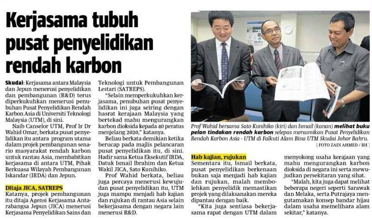 Kerjasama tubuh pusat penyelidikan rendah karbon – BH (Johor) 11 Nov. 2013