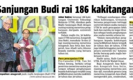 Majlis Sanjungan Budi rai 186 kakitangan UTM – Berita Harian (Johor) 27 Nov. 13