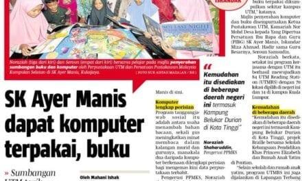 SK Aye Manis dapat komputer terpakai, buku – BH (Johor) 1 Nov. 2013