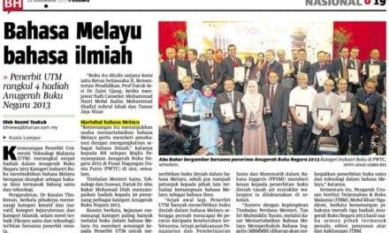 Bahasa Melayu bahasa ilmiah – BH 12 Dis. 2013