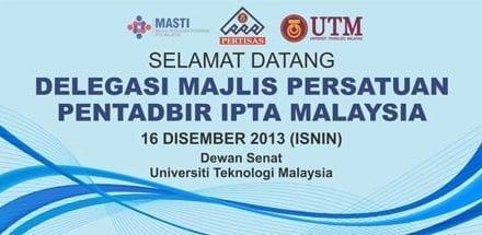 Mesyuarat Majlis Persatuan Pentadbir IPTA Malaysia dan Mini Seminar