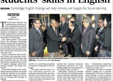 Expert team to evaluate students' skill in English