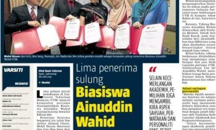 Lima Penerima Sulung Biasiswa Ainuddin Wahid [BHarian]