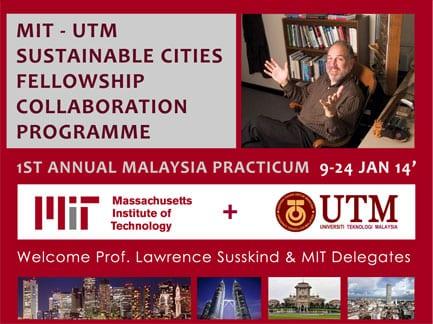MIT-UTM
