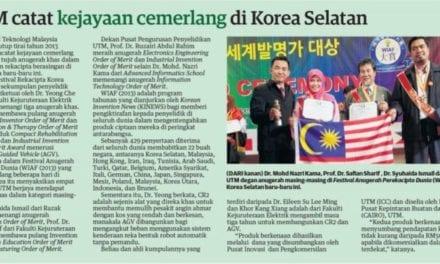 UTM catat kejayaan cemerlang di Korea Selatan – Utusan 13 Januari 2014