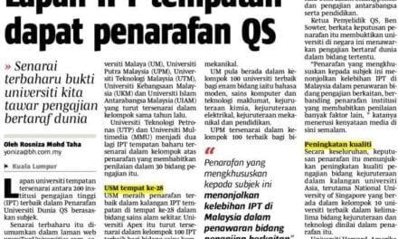 Lapan IPT tempatan dapat penarapan QS – BH 27 Feb. 2014