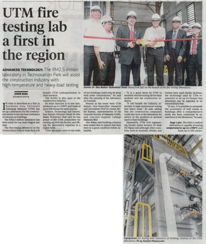 UTM fire testing lab a first in the region