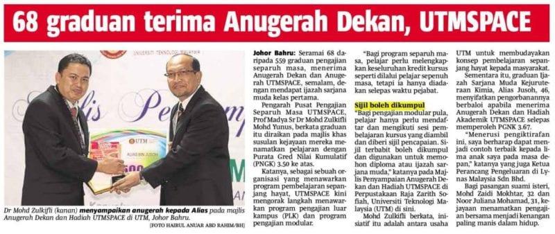 68 graduan terima Anugerah Dekan, UTMSPACE