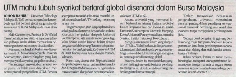 UTM mahu tubuh syarikat bertaraf global disenarai dalam Bursa Malaysia