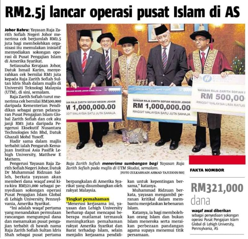 RM2.5j lancar operasi pusat Islam di AS