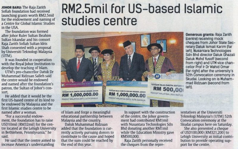 RM2.5mil for US-based Islamic Studies Centre