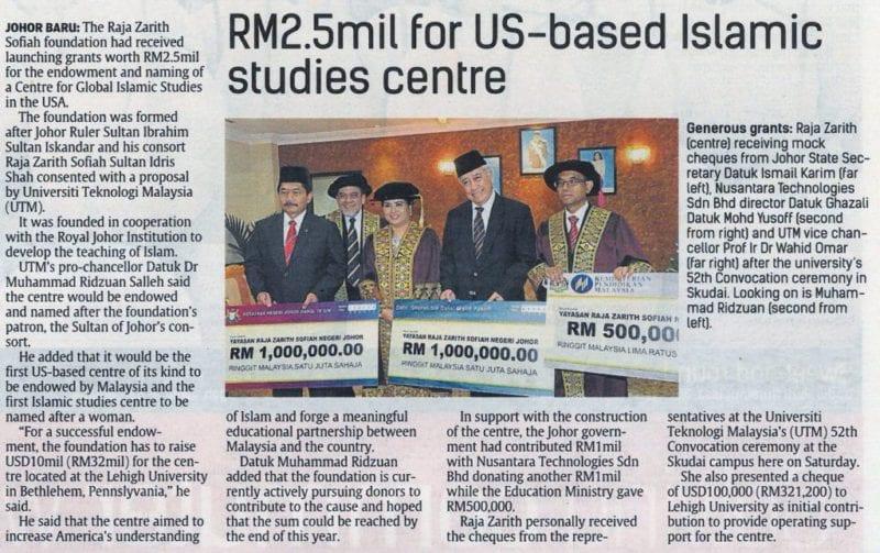 RM2.5mil for US-based Islamic Studies Centre