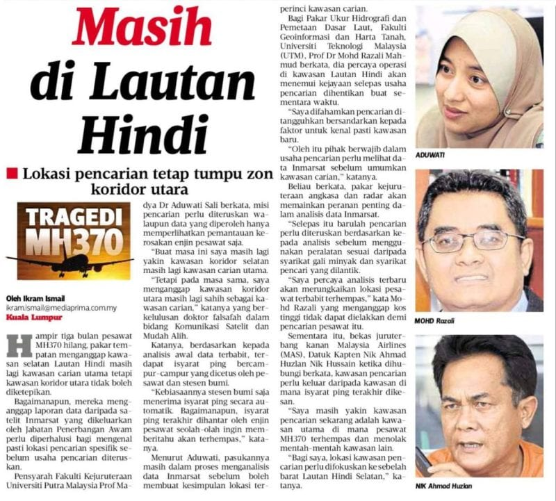 Masih di Lautan Hindi