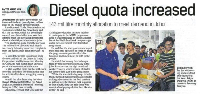 Diesel quota increased