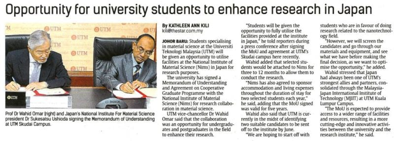 Opportunity for university students to enhance research in Japan