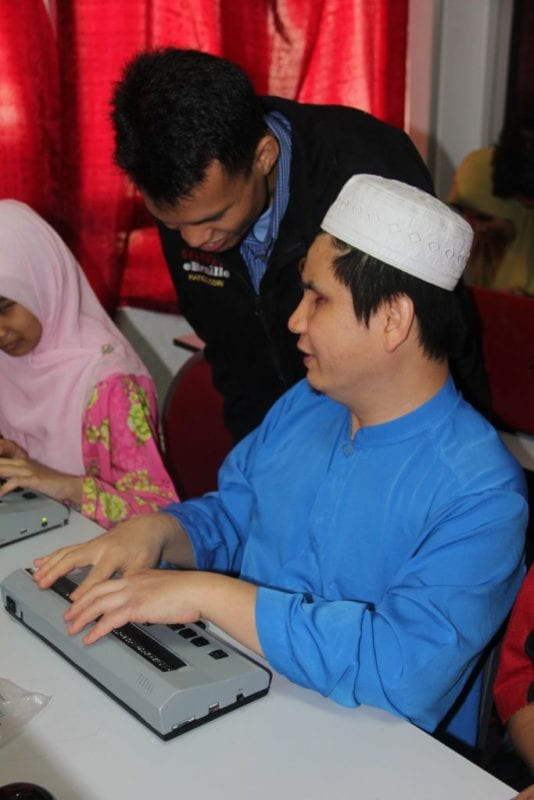 UTM E-Braille Panel to Assist Visually Impaired People in Reciting the Holy Qur'an