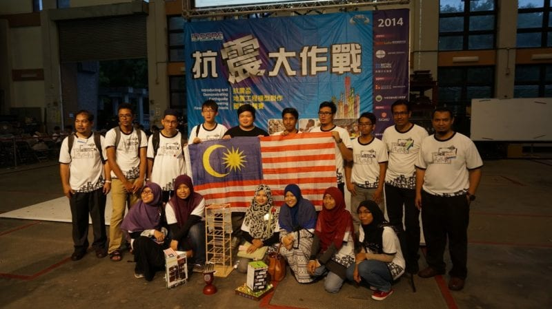 UTM Students Bagged First and Third Place at IHSGC 2014