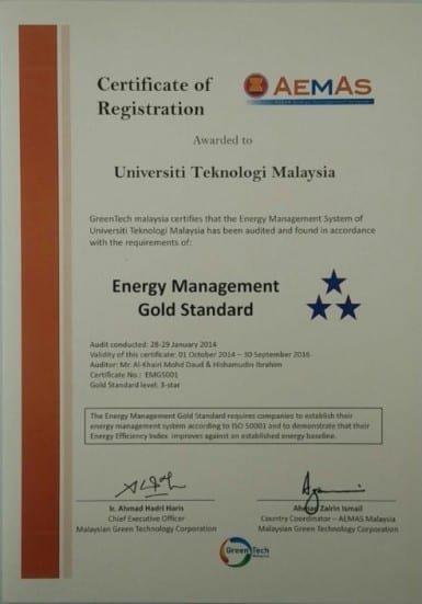 The 3-Star AEMAS certificate obtained by UTM for its energy saving policy
