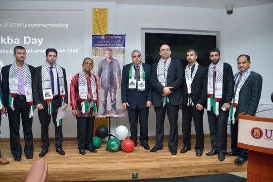 UTM Vice Chancellor (third left) taking a group photo with Palestine Ambassador to Malaysia, His Excellency Dr Anwar Al-Agha after a press conference after the launching ceremony of 67th Anniversary of Al-Nakba Day.