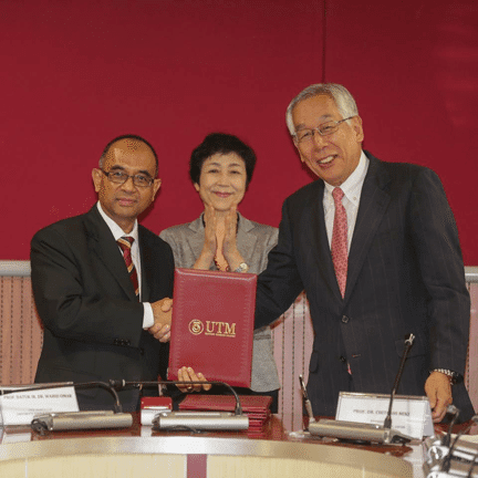 UTM Strengthens Collaboration with Tokyo City University, Japan