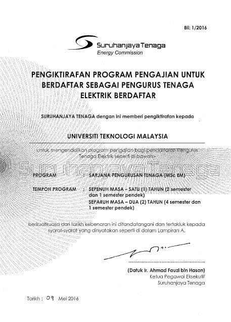 UTM awarded game-changing certification by the Energy Commission of Malaysia