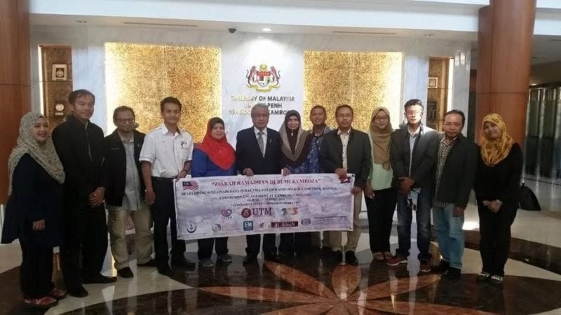 UTM Strategic Collaboration Network to empower Malaysia and Cambodia for Community Engagement Project