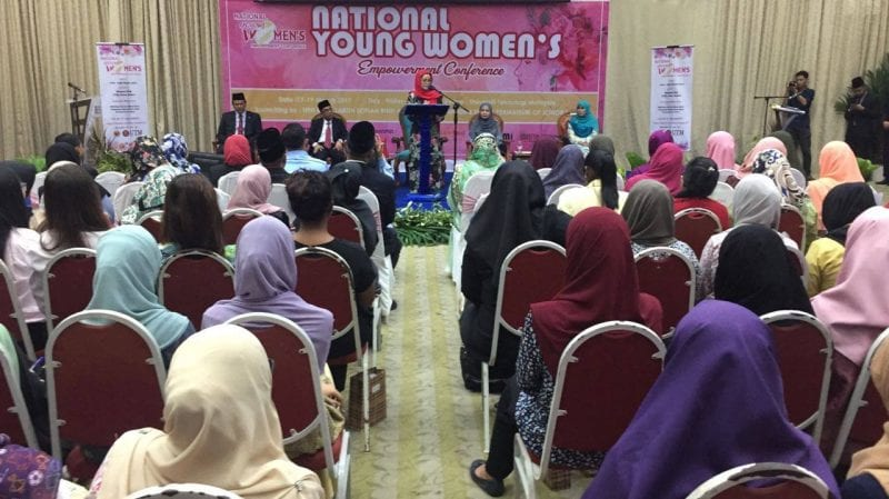 NYWEC'17 officiated by HRH Raja Zarith Sofiah