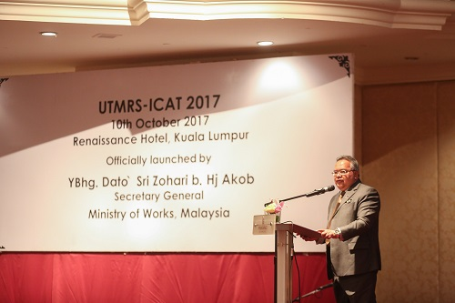 International Conference on Advanced Technology 2017 (ICAT 2017)